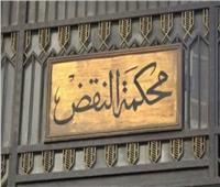 النقض تؤيد المؤبد لـ4 مدانين قتلوا عامل وشرعوا في قتل والده