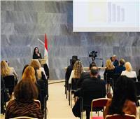 مايا مرسي: مصر أول دولة في العالم تطلق استراتيجية وطنية لتمكين المرأة