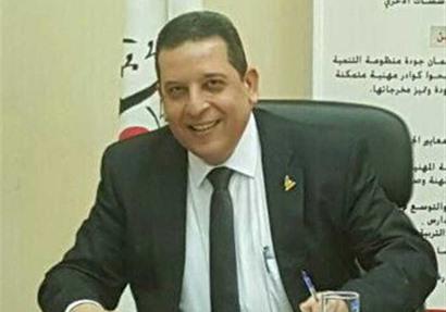 الدكتور صلاح غنيم مدير الأكاديمية المهنية للمعلمين