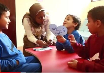 """فيلم """" الشارع مش مكانك """" عن برنامج حماية الأطفال بلا مأوى"""