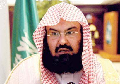 الشيخ الدكتور عبدالرحمن بن عبدالعزيز السديس
