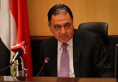 وزير الصحة والسكان د.أحمد عماد الدين راضي