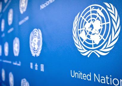 الاحتفال باليوم العالمي لحقوق الإنسان يبدأ عامه الـ 70