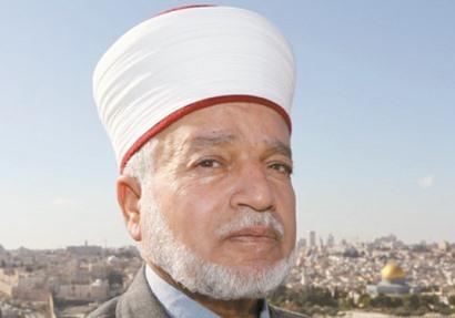الشيخ محمد حسين مفتي القدس