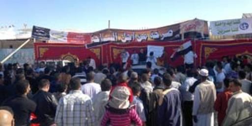 الغردقة تؤيد التحرير بمظاهرة والسياحة بمظاهرة أخري