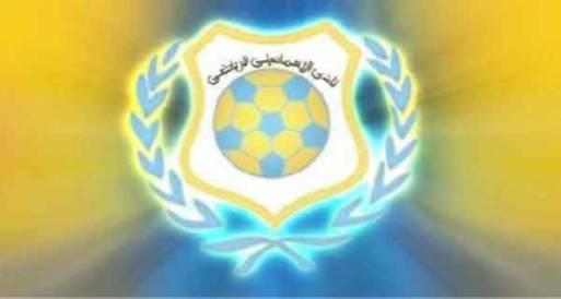 أبوجريشه علي مقعد الرئاسة و6 لعضوية نادي الإسماعيلي