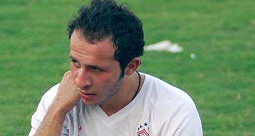 الزمالك يستغنى رسمياً عن أحمد غانم سلطان