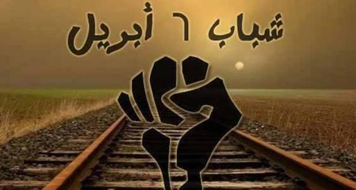 وكيل محمد شوقي: اللاعب مستمر مع الأهلي