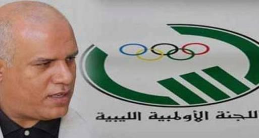 اختطاف رئيس اللجنة الأوليمبية الليبية