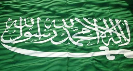 """السعودية تشارك بـ 19 لاعبا في أولمبياد """"لندن 2012"""""""