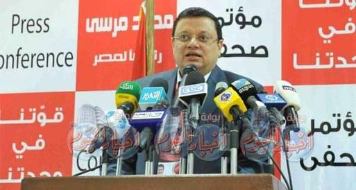 """ياسر على: الإعلان الجديد """"ثوري"""" ويحقق الاستقرار الدستوري والتشريعي"""