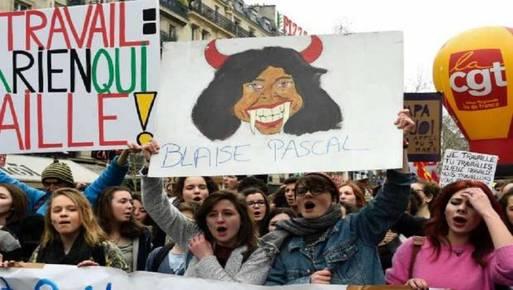 صورة من التظاهرات