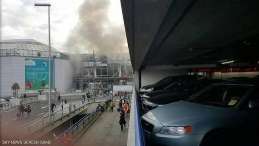 انفجار مطار بروكسيل