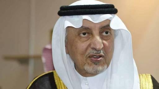 أمير مكة الأمير خالد الفيصل بن عبدالعزيز