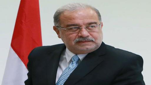 رئيس الوزارء شريف إسماعيل