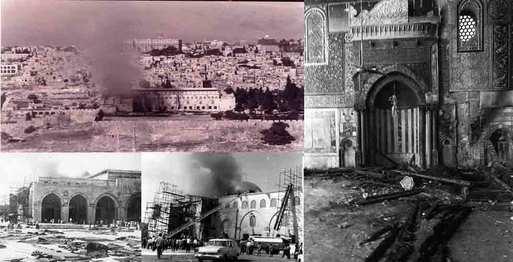 حريق المسجد الأقصي