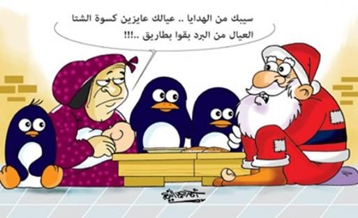 كاريكاتير أحمد عبد النعيم