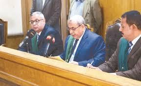 هيئة المحكمة خلال نظر القضية