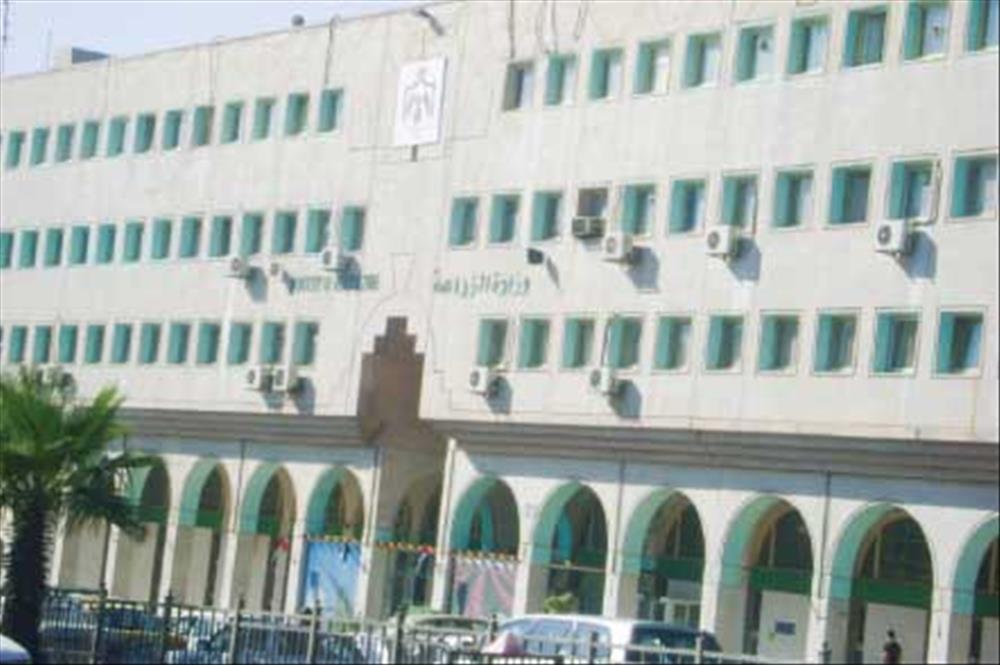 وزارة الزراعة واستصلاح الاراضي