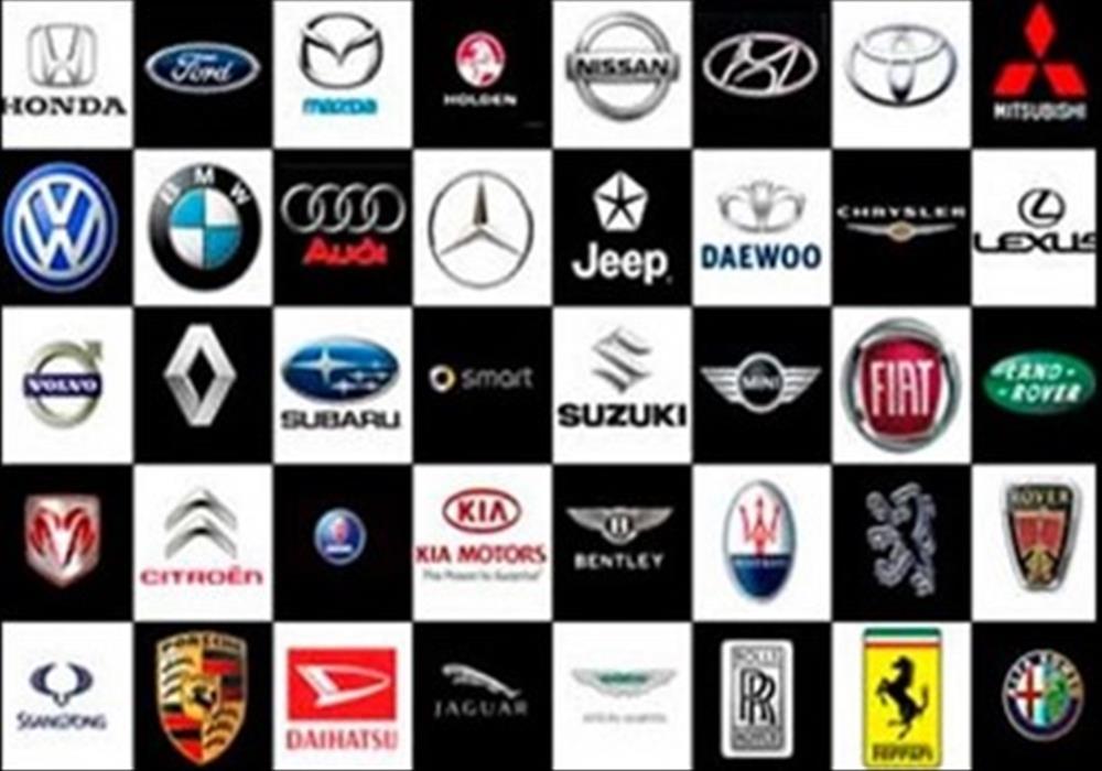 اسعار السيارات - صورة ارشيفية