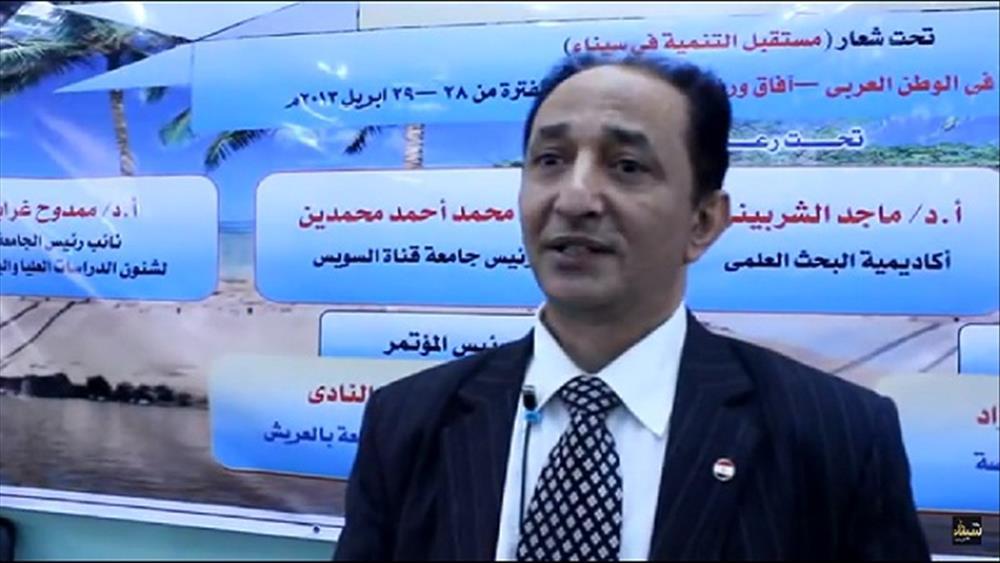 رئيس جامعة العريش