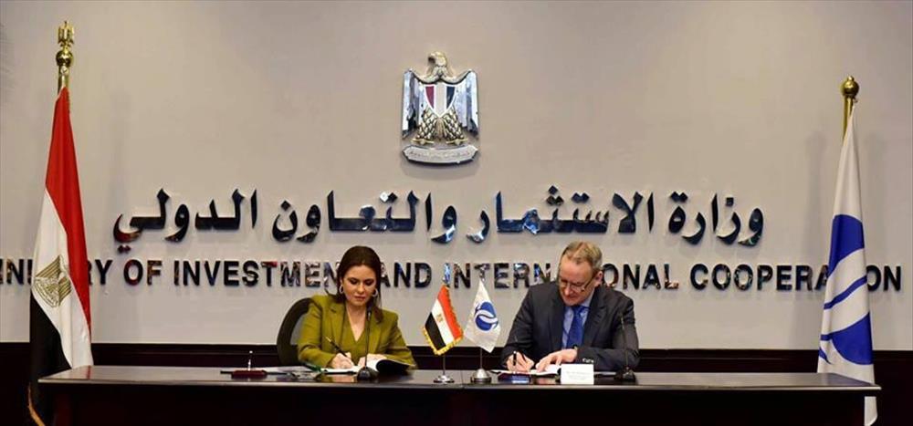 صورة خلال توقيع الاتفاق