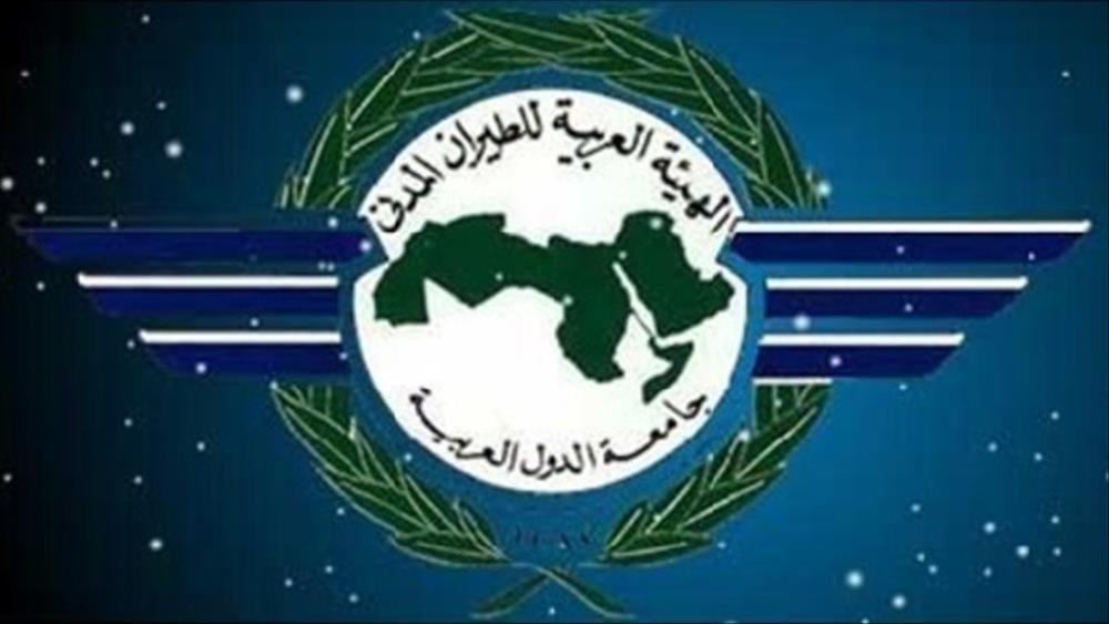 الهيئة العربية للطيران المدني
