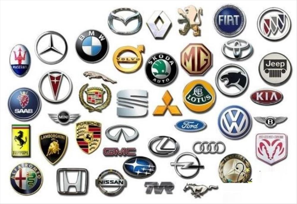 صورة  للعلامات التجارية للسيارات