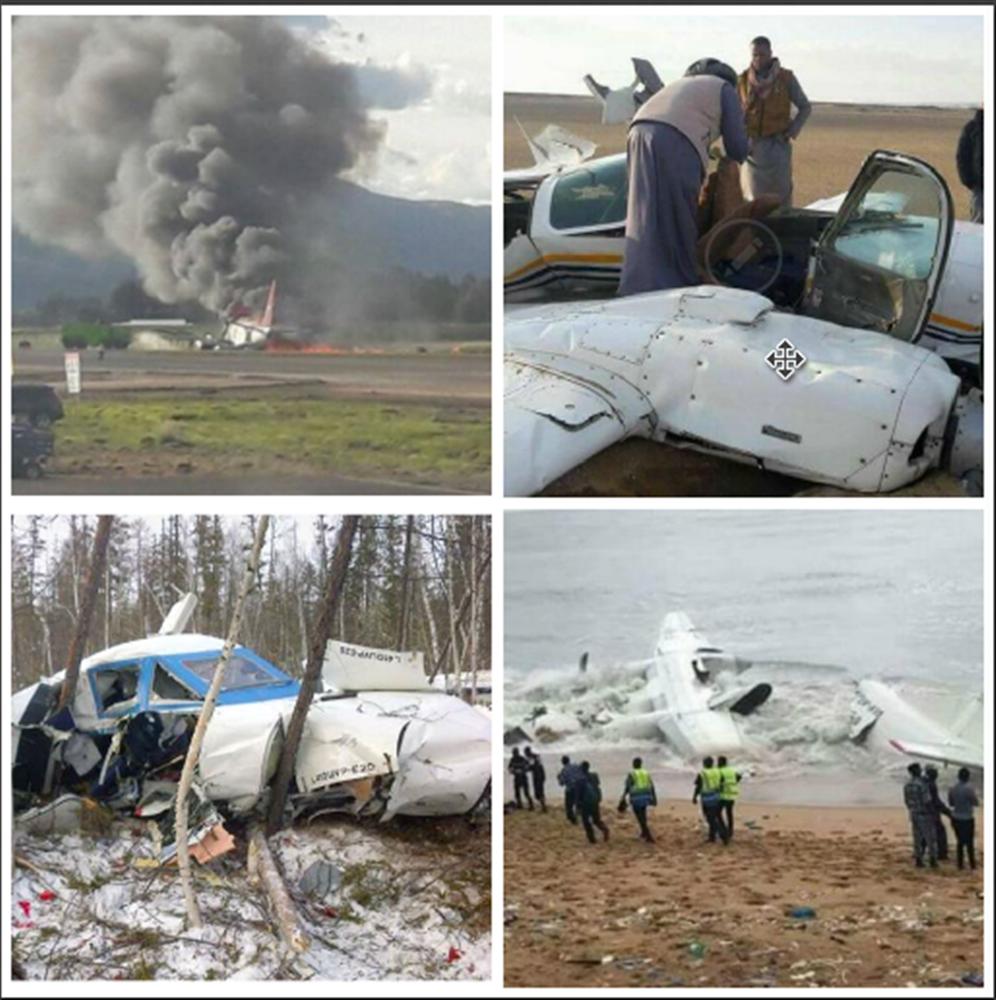 حوادث الطيران - صورة مجمعة
