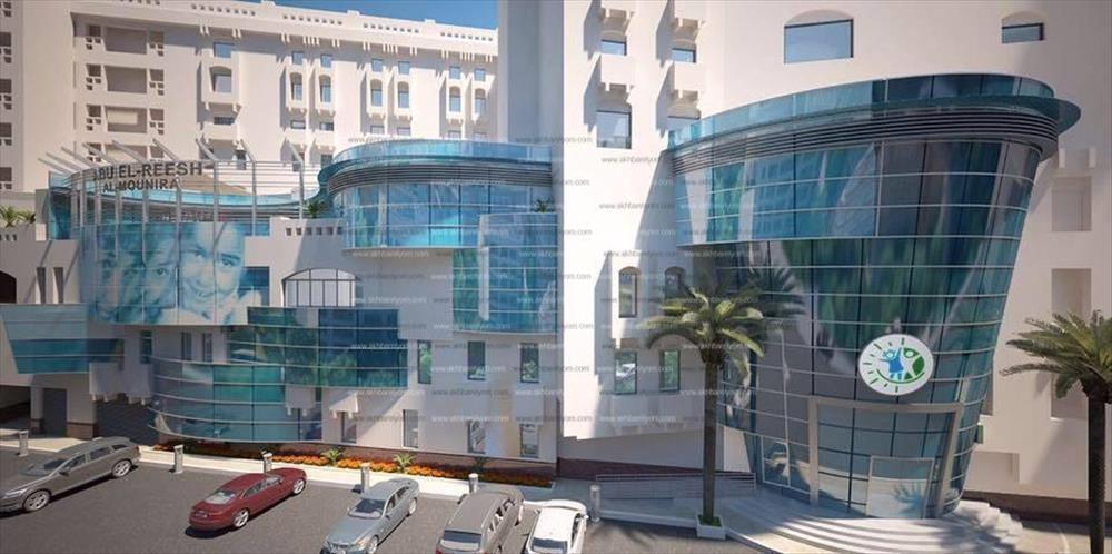 مستشفى متكامل للعيادات الخارجية لطب الأطفال (مستشفي أبوالريش الجديدة)