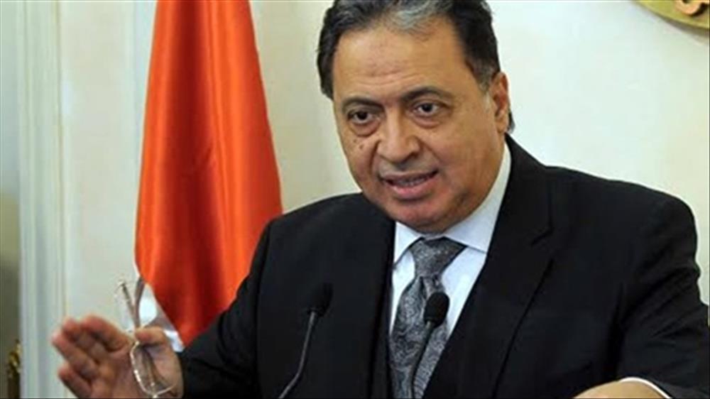 د. أحمد عماد الدين وزير الصحة