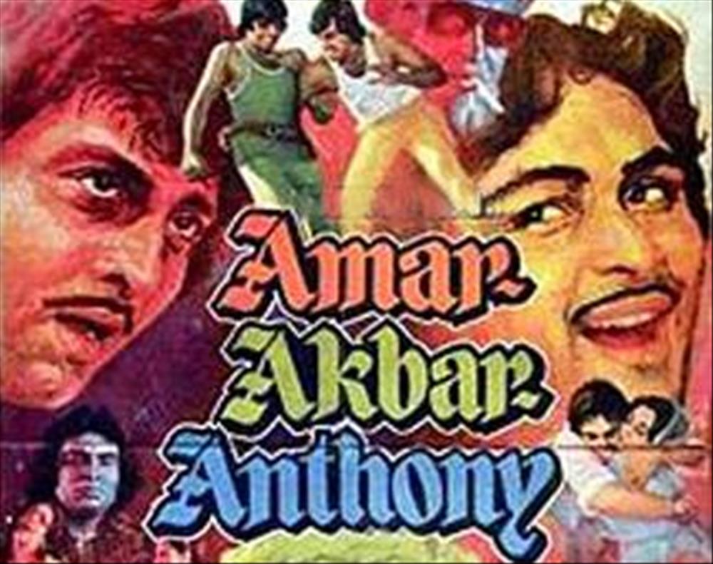 """الفيلم  الهندي """" قمر أكبر أنطوني """" بالهناجر"""
