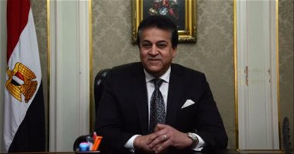 د. خالد عبد الغفار - وزير التعليم العالى والبحث العلمى