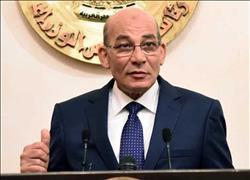 وزير الزراعة واستصلاح الأراضي