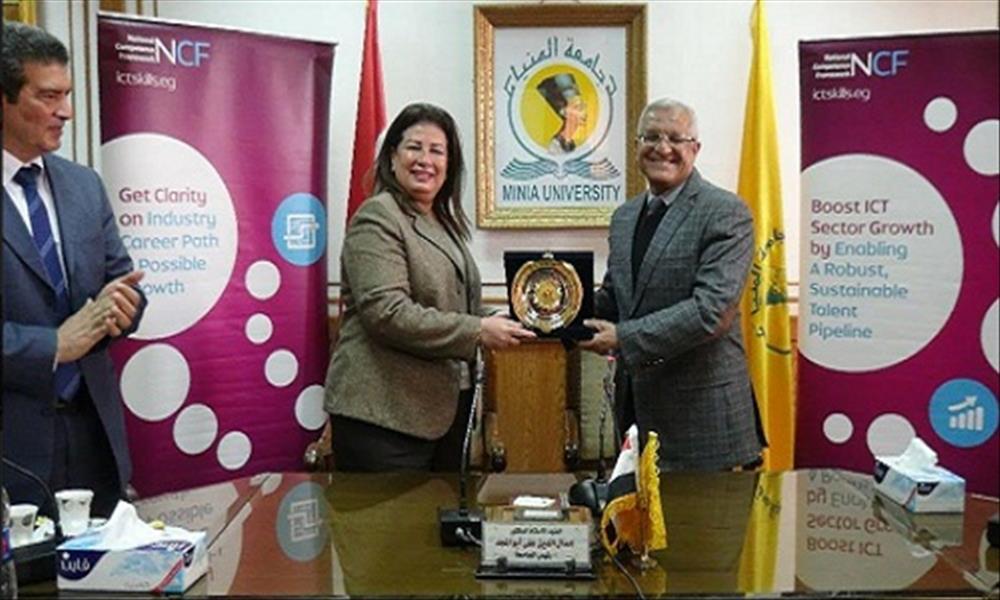 عقب توقيع البروتوكول بين ايتيدا و جامعة المنيا