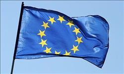 شعار الاتحاد الأوربي