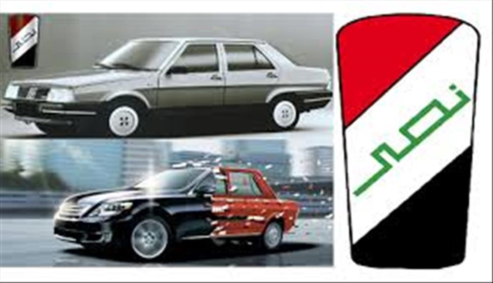 رئيس شعبة السيارات يطالب الدولة بإعادة تشغيل شركة النصر