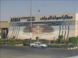 مطار أسوان الدولي - صورة أرشيفية