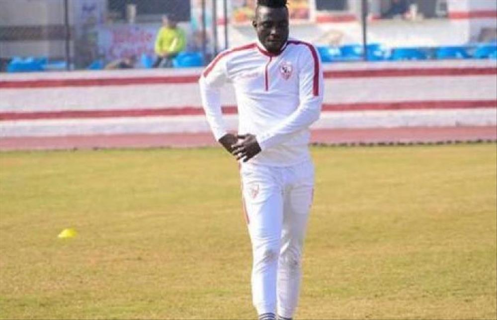 اللاعب نانابوكا