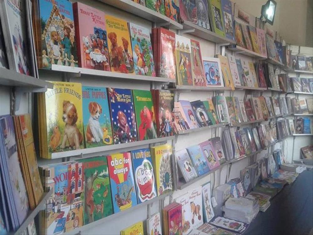 إصدارات الاطفال- صورة أرشيفية