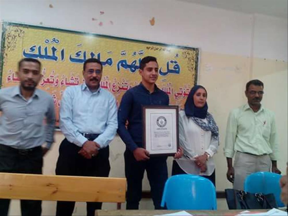 محمد مجاهد اصغر مصري يدخل موسوعة جينيس