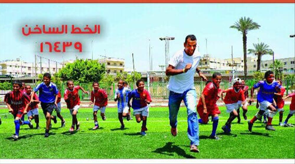 """""""التضامن"""" تنظم احتفالية لأطفال بلامأوى بمؤسسة دار التربية الاجتماعية بالأسكندرية"""