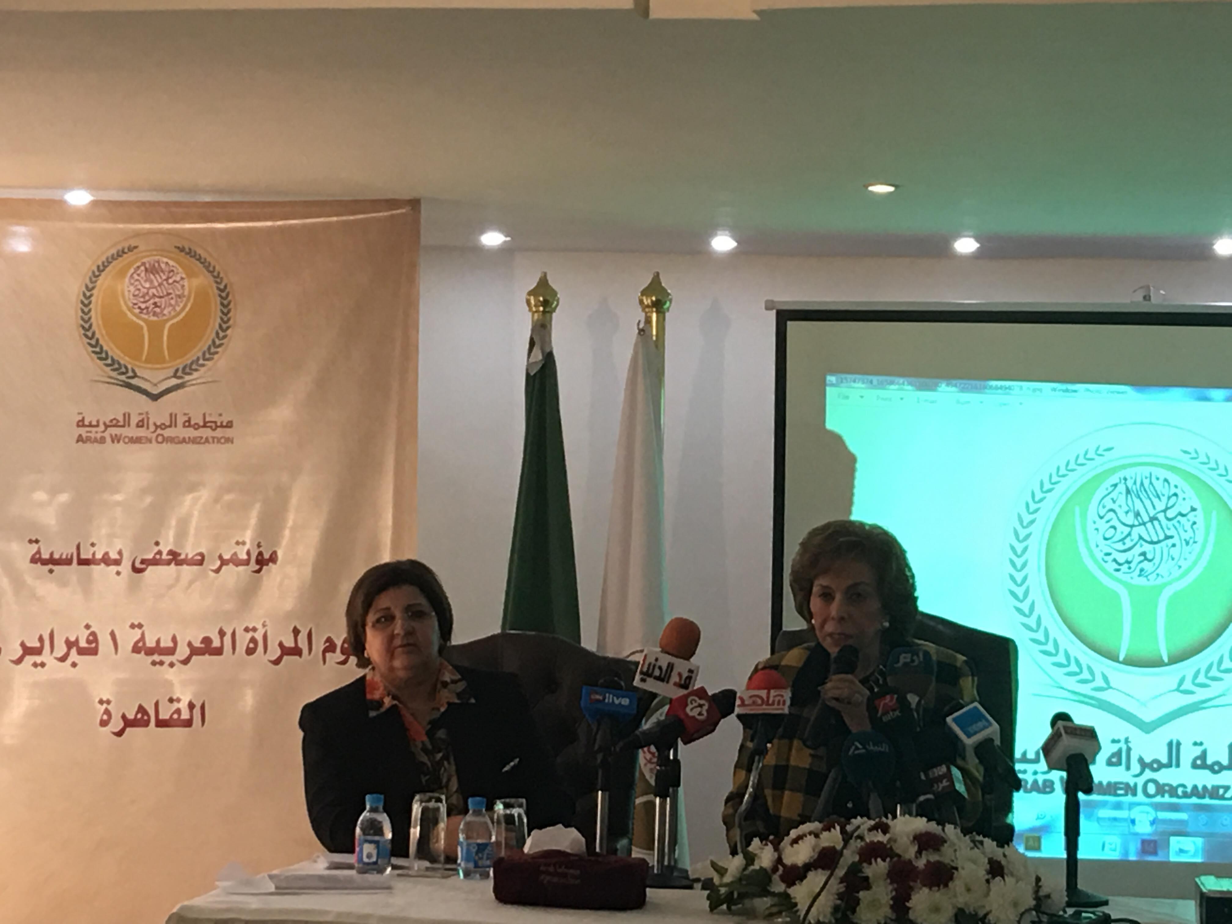 """قاعدة بيانات """"المرأة العربية في الحياة السياسية"""""""
