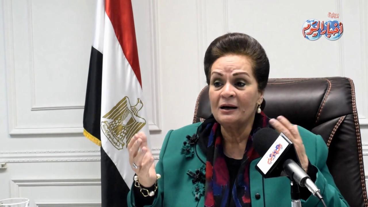 م. نادية عبده محافظ البحيرة