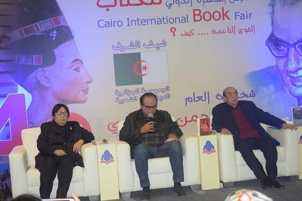 ندوة «الشرقاوي.. والمسرح الشعري» بمعرض القاهرة للكتاب