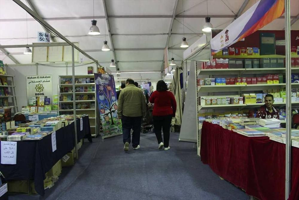 معرض القاهرة الدولي الكتاب