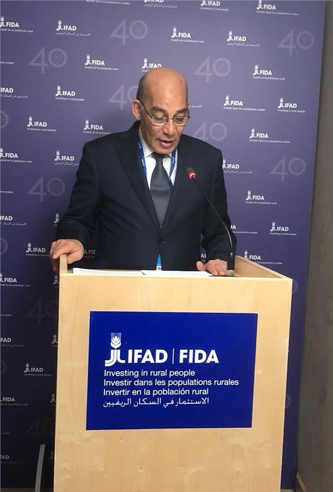 وزير الزراعة خلال مشاركته غي اجتماعات الايفاد