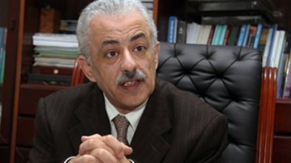 وزير التربية والتعليم د. طارق شوقي