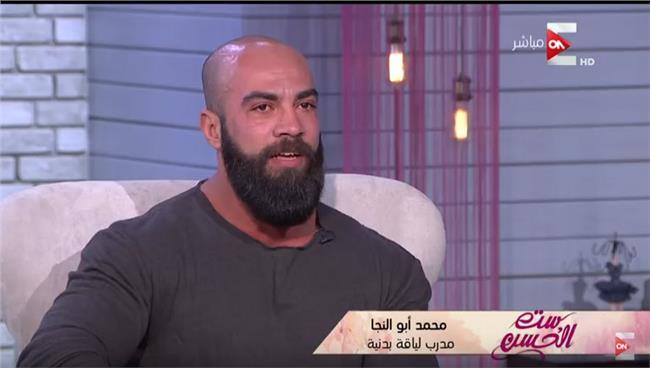 محمد ابو النجا