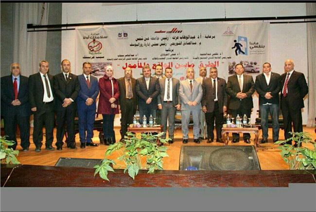 .د. نظمي عبد الحميد نائب رئيس جامعة عين شمس